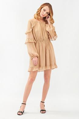 Beige Short Long Sleeves Dress